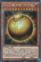 【中古】【シークレット】ラーの翼神竜−球体形/神(H