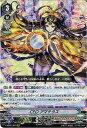 【中古】【RRR】CEOアマテラスV-BT01 007/オラクル