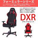 デザインだけでは無い本物の椅子がここに ゲーム ゲーミングチェア オフィスチェア フラット リクライニング バケットシート デスクチェア 椅子 いす イス パソコンチェア 高機能