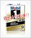 Mobil1 エンジンオイル 0W40 SN 0W-40 化学合成油 4L缶 モービル1 6缶セット 送料無料