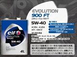 1������ 3L��6�̥��åȢ�elf EVOLUTION 900FT 5W40(����� ���ܥ�塼����� 900 FT 5W-40)��������/SN/CF ������