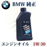 ��BMW������饤�ե����� LL01 5W30�ۥ����� �ĥ���ѥ������ 5W-30/1L/���������� 90232405603/E82 E87 F30 F31 E92 E91 E90 F07 F10 E60 E61 F01 F02 E65 E66 E70 E53 E83��bm-se