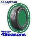 ■旧モデル 取寄せ品◆全天候型オールシーズンタイヤ グッドイヤー ベクター4シーズンズ 195/55R16 87H GOOD YEAR Vector 4Seasons 4992496098202 /vect-r16ベクターフォーシーズンズ