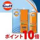 ガルフ アロー(GULF ARROW 5W40) GT40 5W-40 20L 化学合成エンジンオイル■送料無料 gf