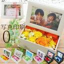 写真印刷サービス0円再開! プリザーブドフラワー ギフト プレゼント 花 写真立て フォトフレーム