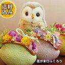 プリザーブドフラワー 和風 ギフト 花 プレゼント 還暦祝い 古希 喜寿 傘寿 米寿 白寿 百寿 お