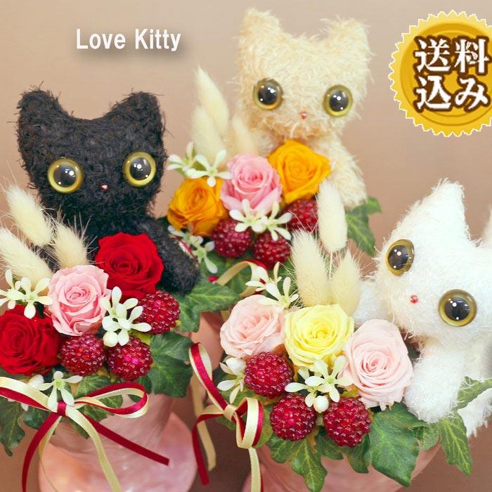 プリザーブドフラワー ギフト プレゼント 花 父の日 ギフト ネコ 猫 ねこ ぬいぐるみ …...:s-arrange:10000164