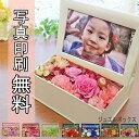 プリザーブドフラワー 母の日 ギフト プレゼント 写真立て 宝石箱 フトォトフレーム メッセージカード付き 即日発送 …