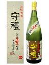 守禮3年古酒【泡盛】 〔神村酒造〕 43度 1800ml【RCP】