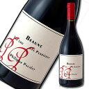 【限定2本】フィリップ・パカレボーヌ・プルミエ・クリュレ・ペリエール[2014]【ブルゴーニュ】【wine】