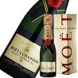 モエ・エ・シャンドンブリュット・アンペリアル・ハーフ【正規】【箱付き】【RCP】【wine】