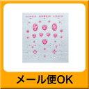 【メール便OK】【在庫限り】ダーツ カスタムシール 花