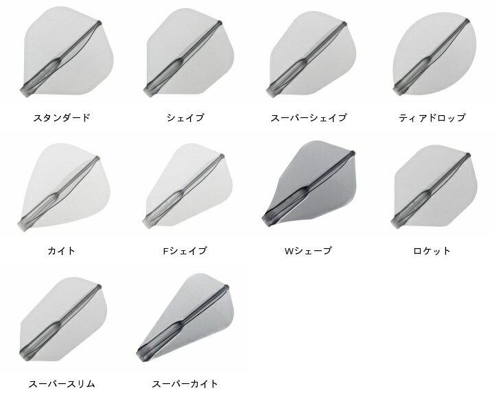 �����ġ�COSMODARTS�ۥ����ĥե饤��/Fit�ե饤��AIR(��������/�ۥ磻�ȡˡڥ�����/��−��/Darts�ۡڥե饤��/Flight��