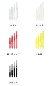 シャフト【エルスタイル】エルシャフトサイレントストレート130ホワイトシャンパンリング付き