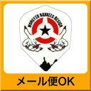 【メール便OK】ダーツフライト【MONSTER】シェイプ(ホワイト)017