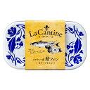 【ゆうパケット不可】パスタやリゾット、加熱料理におすすめ!La Cantine (ラ・カンティーヌ)/鯖フィレ オリーブオイル(100g)