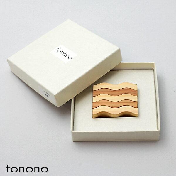 内木木工所 tonono 箸置き