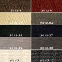 PIANA sofa COUCH / ピアーナ ソファ カウチ(ファブリック:S1)フルカバーリング 替えカバー