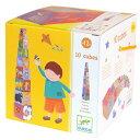 DJECO ジェコ 10cubes 10ファニーブロックス おもちゃ 黄色【子供】【誕生日プレゼン