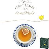 【限定】宮崎五ヶ瀬紅茶光浦醸造 / FLOAT LEMON TEA Lemon Hearts フロートレモンティー レモンハート 1箱(3セット入)※お1人様2個までとさせていただきます【楽ギフ_包装】【楽ギフ_のし】【楽ギフ_のし宛書】