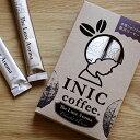【期間限定】イニックコーヒーから究極のデザートコーヒーINIC Coffee / choco powder for coffee 1箱 [ドリップパウダー](ス...