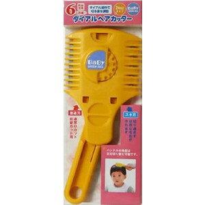 ネコポス290円対応ベビーグリーンベルダイヤルヘアカッター2WAYタイプBA-111