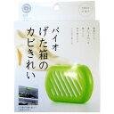 【期間限定特価】 コジット バイオ げた箱のカビきれい 防カビ カビ 防止 バイオ バチルス菌
