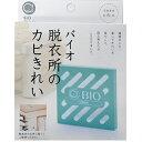 【ゆうパケット290円対応】 コジット バイオ 脱衣所のカビきれい 日本製