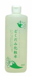 地の塩社 どくだみ化粧水 ナチュラルスキンローション 500ml <無香料・無着色・にきび・肌アレに!>