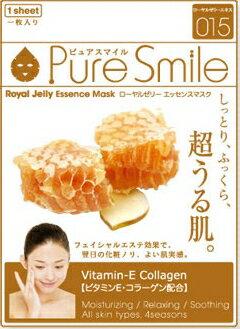 Pure Smile蜂蜜美白滋润面膜30片装