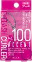コージー No.100 アクセントカーラー(9.5mm幅)