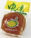 宮崎のゆず専門メーカー【米良食品】 ゆず巻ようかん <産地よ