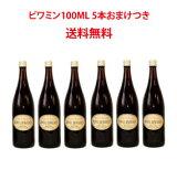 【!用】健康葡萄醋roiyarubiwamin1.8L6业务用情况送交!【05P24Jun13】[【!】健康ぶどう酢ロイヤルビワミン1.8L6業務用ケースでお届けします!【05P24Jun13】]