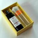 健康ぶどう酢ビワミン720ml×1本専用希釈ボトル付き化粧箱入りギフトパック【楽ギフ_包装】【楽ギフ_のし】