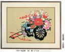 東京文化刺繍キット No509 花車(12号)