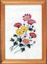 フランス刺繍キット No67小菊(15cm×11cm)