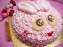 楽天誕生日ケーキのしあわせ工房【誕生日ケーキバースデーケーキならこれ】うさぎちゃんキャラクターケーキで思い出に!【5号サイズ】直径15cm(4〜6名分)002P05Dec15