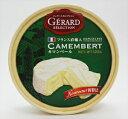 《冷蔵》 チェスコ ジェラールセレクション カマンベール 125g