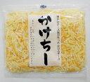 《冷蔵》 かけるチーズ かけちー 200g