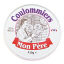 《冷蔵》 クロミエ モンペール(フランス産) 320g