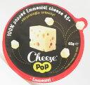 世界チーズ商会 チーズポップ エメンタール 65g×12個