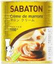 サバトン マロンクリーム 1kg