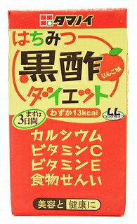タマノイ はちみつ黒酢ダイエット 125ml