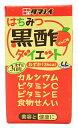 タマノイ はちみつ黒酢ダイエット 125ml×24本(1ケース)