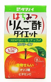 タマノイ はちみつりんご酢ダイエット 125ml