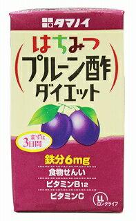 タマノイ はちみつプルーン酢ダイエット 125ml