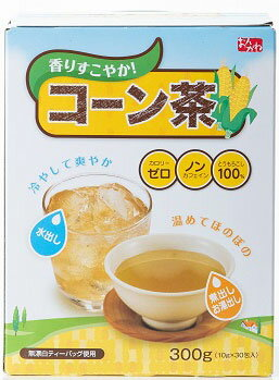 オンガネ コーン茶ティーバッグ 10g×30袋の商品画像