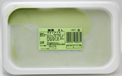 [冷凍] めいらく 業務用アイス 抹茶 2L×6個(1ケース)