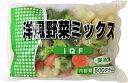 [冷凍] 業務用 洋風野菜ミックス 500g
