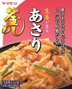 ヤマモリ 生姜が香る あさり釜めしの素 3合用 198g